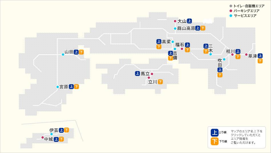 (EV)急速充電スタンドエリアマップ