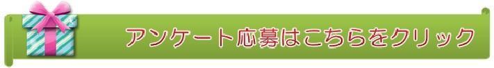 フリーマガジン 『別冊 遊・悠・WesT』 九州版 2019夏号発行